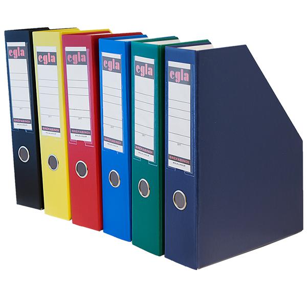A4 EGLA skjalabox / tímaritabox í sama útliti og EGLA möppurnar.